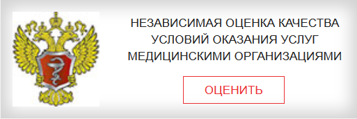 ОЦЕНКА2